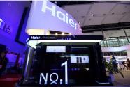 回眸家电30年:海尔实现中国品牌的世界崛起