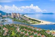 从海南新定位看改革开放新战略
