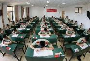 军队高等教育自学考试专业考试计划印发全军