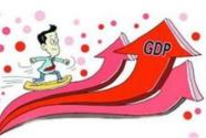 """稳中向好:内需或成下半年中国经济""""定盘星"""""""