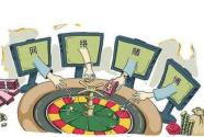 让人慢慢沉迷,大数据控制输赢——网络赌博,多少套路等着你