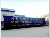 """广灵县打造""""巧娘""""品牌 探索贫困县妇女""""居家脱贫""""新路径"""