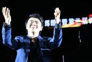 """""""郎朗日""""暨第二届沈阳郎朗国际钢琴艺术节晚会举行"""