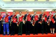 """首个""""中国医师节""""庆祝大会暨第11届""""中国医师奖""""颁奖大会在京举行"""