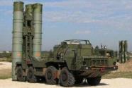 俄明年起向土交付S-400防空导弹系统