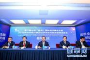 第八届中国(贵州)国际酒类博览会将举行 2000余家企业参展