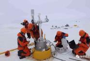 北极浮冰上建站,是一种什么样的体验