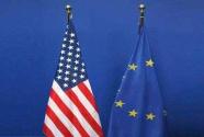 欧洲不敢放弃美国