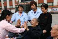 山东邹平:完善养老服务体系 老人安度幸福晚年