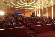 第十三届文博会北京文化创意产业园区推介会聚焦创新发展