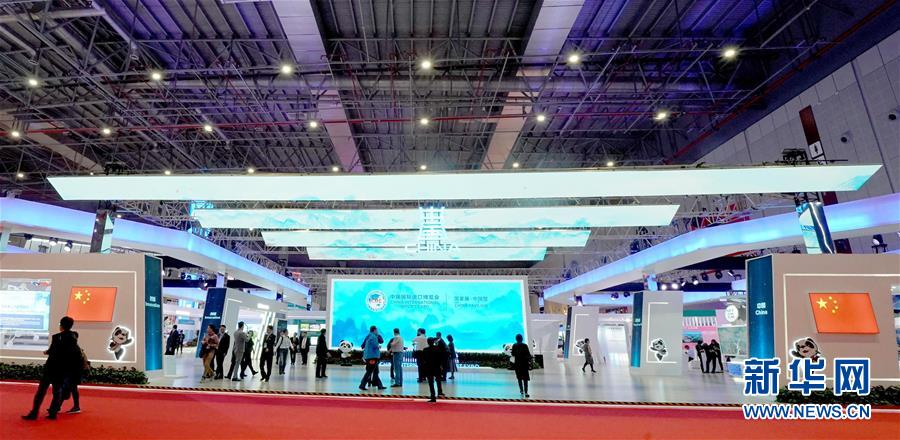 (新华全媒头条·图文互动)(5)共享中国机遇 共创美好未来——聆听首届中国国际进口博览会上的开放发展奏鸣曲