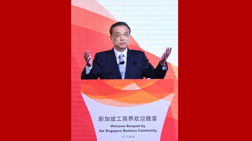 李克强出席新加坡工商界举办的欢迎晚宴