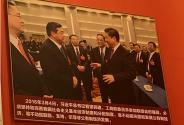 民营企业在庆祝改革开放40周年大型展览中受重视