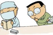 """打着""""送医下乡""""幌子行骗 广东消委会揭示十大农村消费陷阱"""