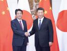 日本对华政策调整与中日关系