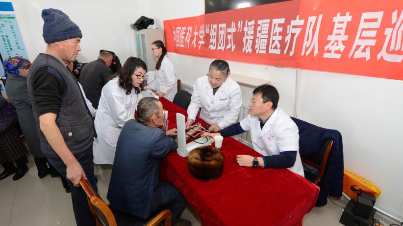 中国医科大学组团巡诊新疆牧区