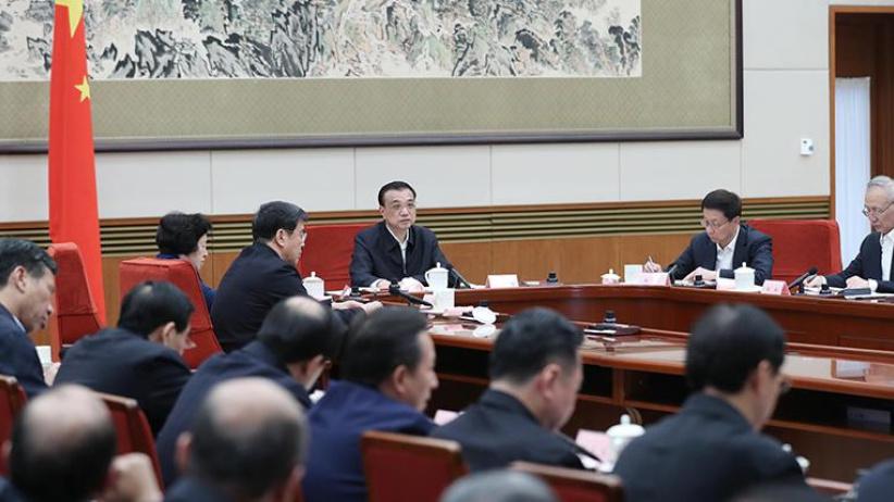 李克强主持召开国家科技领导小组第一次会议