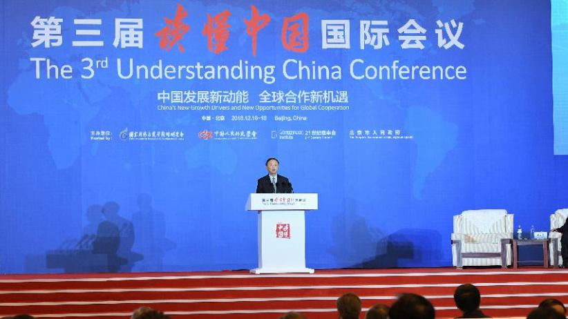 """第三届""""读懂中国""""国际会议在北京开幕 杨洁篪宣读习近平主席贺信并致辞"""