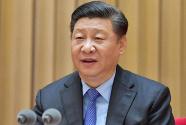 中共中央政治局召开会议 审议《中国共产党政法工作条例》 中共中央总书记习近平主持会议