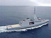 埃及海军截获一艘非法移民船只