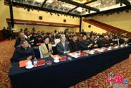 李铎书法艺术研究会成立大会在京举行