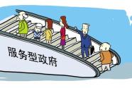 为处理好政府和市场的关系贡献中国智慧