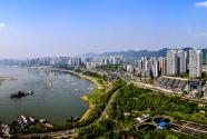 巴南:推动高质量发展  创造高品质生活