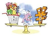 物价预期稳定 年内料温和上涨
