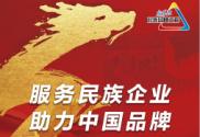 热烈祝贺雪松控股集团有限公司入驻新华信用平台!