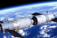 我空间站飞行任务将开始 长征五号B运载火箭择机首飞