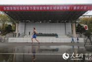 全国首届社会应急力量技能竞赛重庆开战