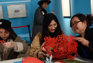 山西静乐剪纸互动教育巡展在京开幕