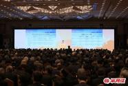 粤港澳大湾区首次海外推介会在东京举行