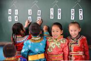 《播撒希望——致敬新中國教育70年圖片大展》