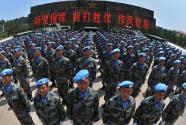 中國第七批赴馬里維和部隊出征