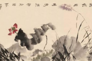 《新中國成立七十周年獻禮——王七章書畫回望展》在四川美術館開幕