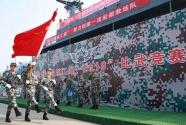 陆军首次举办边海防船艇部队比武竞赛