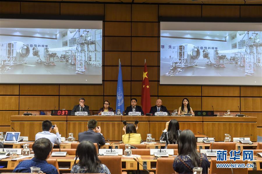 (国际)(1)17国9个项目入选中国空间站首批科学实验