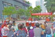 渝北区城市基层党建工作综述(二)