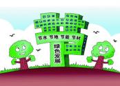 党旗引领下的绿色转型之路——中共耿车镇委员会引领绿色发展纪实