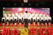 纪念建党98周年︱渭塘镇开展了这些活动