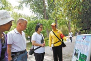"""北京公園遛狗納入""""不文明行為黑名單"""" 督促市民文明游園"""