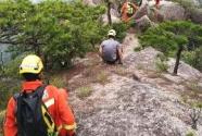 黃山風景區實施首次有償救援 收費3206元
