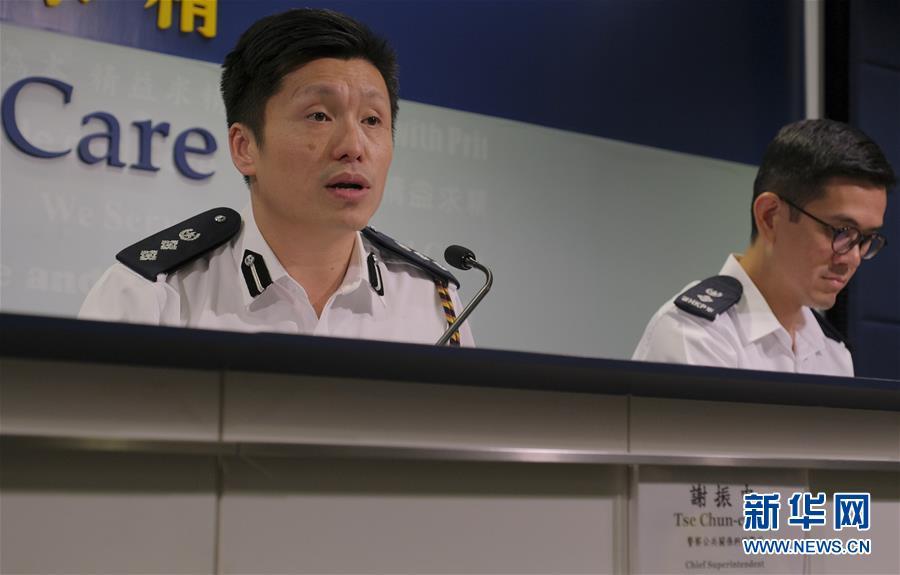 """(图文互动)(2)香港警察:""""为了维护法纪,受伤也值得!"""""""