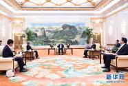 李克强:愿推动中日韩三国合作向更高层次迈进