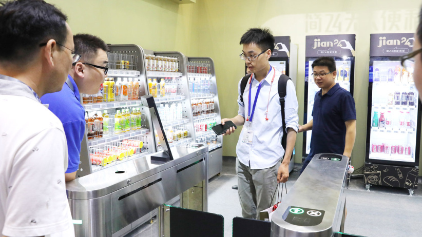 2019大发棋牌牛牛上海 国际无人值守零售展览会在沪举行