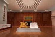 国图将举办古籍大展等系列活动迎接110周年馆庆