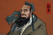 """孔子诞生地成立""""尼山世界儒学中心"""""""