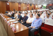 中华孔子学会2019年年会在曲阜举行