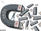 平安彩票开奖直播网|机构改革磨合期, 应急部门能否应大急